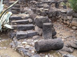 Capernaum steps