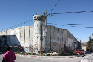 west bank wall and watchtower copy